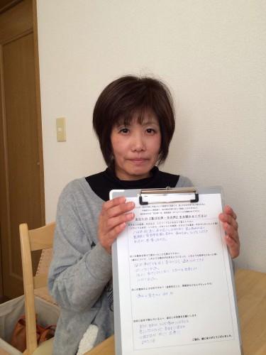 松阪市在住 中島様 (50代・女性・事務職)